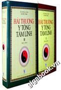 Hải Thượng Y Tông Tâm Lĩnh (trọn bộ 2 cuốn) tái bản