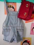 quần yếm