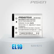 Pin sạc Pisen EL10 dùng cho máy ảnh Nikon