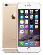 iPhone 6 Plus 64GB Gold 98% (KM Ốp lưng, Dán màn hình, Bút cảm ứng)