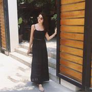 Đầm Đen Trắng Hai Dây - Đen 2626D Gmess