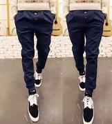 quần jeans nam ống túm