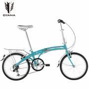 Xe đạp gấp Oyama Dophin L300