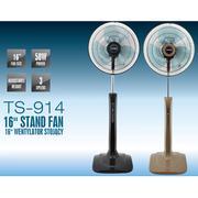 Quạt Cây điều Khiển Từ Xa Tiross TS-914 TS-914