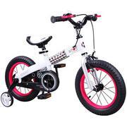 Xe đạp Sành Điệu 16 inch Màu đỏ