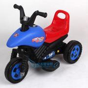 Xe máy điện 3 bánh trẻ em 8015