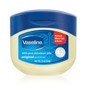 Kem nẻ dưỡng da Vaseline original petroleum Jelly, Mỹ 368g