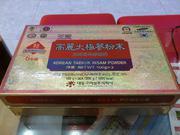Bột thái cực sâm Daedong 300g-TaeKuk Insam Powder