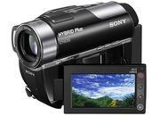 Máy quay Sony HDR-UX20E