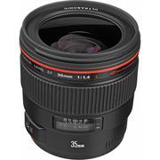 Ống kính EF35mm f/1.4 L USM Canon