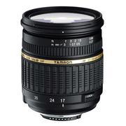 Ống kính Tamron AF 17-50mm F/2.8 Di-II LD Aspherical IF Dùng cho Nikon