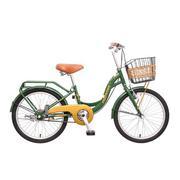 Xe đạp trẻ em Asama CLD FR20 (Xanh lá)