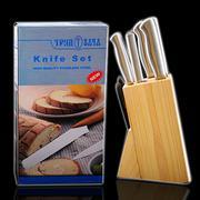 Bộ dao làm bếp chất lượng cao