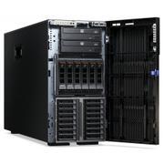 MÁY CHỦ IBM X3500 M5  5464B2A