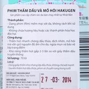 Film thấm dầu Hakugen - Xanh lá H7001