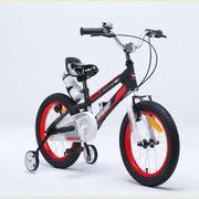 Xe đạp Space 16 Màu Đen