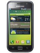 Điện thoại Samsung i9000 Galaxy S