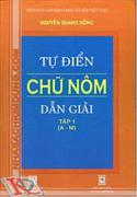 Từ điển chữ Nôm dẫn giải ( bộ 2 tập )