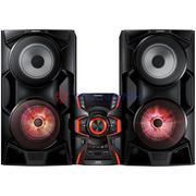 Dàn âm thanh Hi Fi Samsung MX-HS6500/XV 2.2