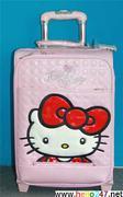 Valy Hello Kitty đáng yêu VLHK13