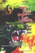 Tru Tiên (7 tập)