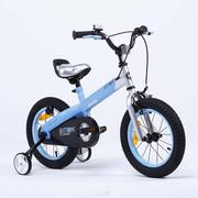 Xe đạp Button thường 18 Màu xanh