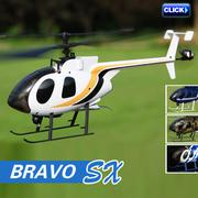 Trực thăng 4channel & part Nine Eagles Bravo sx