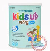 Sữa Kidsup Hàn  Quốc Vị Hạnh Nhân