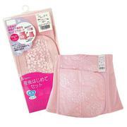 Nịt bụng sau sinh loại dài màu hồng 70-GCPG030044