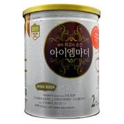 Sữa I am mother 2 (400g)