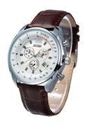 Đồng hồ kim nam SK0003-2 Skmei