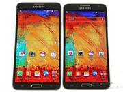Điện thoại di động Samsung GALAXY NOTE III  Neo SM-N7500