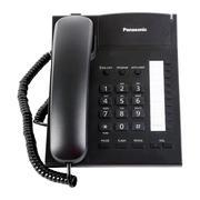 Điện thoại để bàn Panasonic KX-TS820 (Đen)