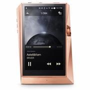 Máy nghe nhạc Astell & Kern AK380 Copper
