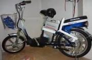 Xe đạp điện Honda H-104