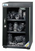 Tủ chống ẩm Fujie AD080 ( 80 lít )