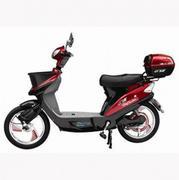 Xe đạp điện Chinsu TDR057Z 250w