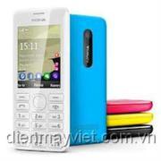 Điện Thoại Di Động Nokia N206 White