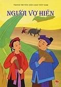 Tranh truyện dân gian Việt Nam - Người vợ hiền