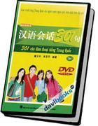 301 Câu Đàm Thoại Tiếng Trung Quốc Tập 1 Kèm CD