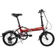 Xe đạp gấp Oyama Dazzale S300