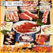 Buffet Trưa Lẩu Nhật Hàn, Hải Sản & Bò Mỹ Nướng, Free Buffet Kem – Edo Yakiniku