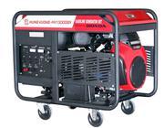 Máy phát điện Honda HV-13000GX (đề nổ)