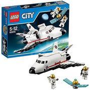 Mô Hình Lego Utility Shuttle V29 60078
