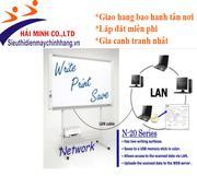 Bảng điện tử PLUS N-20S network