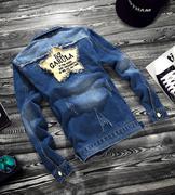 áo khoác jeans 2 túi garula