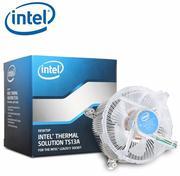 Quạt giải nhiệt bộ vi xử lý vi tính Intel (CPU Socket 2011)