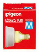 Ty thay CH Pigeon (M) (su)