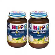 Dinh dưỡng đóng lọ Hipp vị cháo chuối sữa 5145 (190g)