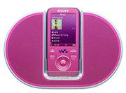 MÁY NGHE NHẠC VIDEO MP3 WALKMAN SONY NWZ-S636, 4GB ( MÀU ĐEN, HỒNG)
